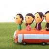連休やハイシーズンの子連れ国内旅行!できるだけ安い旅行を探す方法