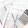 論文式試験の心構え(租税法)
