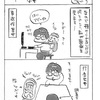 四コマ vol.5