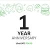 【Uber】UberEATS 1周年を記念キャンペーンを実施!1000円引×2回や5000円分のクーポンも!!【ウーバーイーツ】