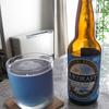 「流氷ドラフト」ビールも政府の言いなりに値上げしたのでしょうか?
