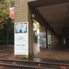 ヨルク・シュマイサー 終わりなき旅 町田市立国際版画美術館 2018.11