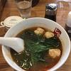 七宝 麻辣湯(赤坂|中華)のランチ