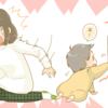 お知らせ【ママスタさん】