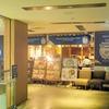 kawara CAFE&DINING 瓦カフェ&ダイニング 川崎モアーズ店
