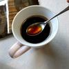 エクササイズコーヒーお試しセット 効果を最大限引き出したい
