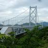 大浜PAから見た景色・しまなみ海道の旅②:尾道市