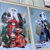 歌舞伎座『二月大歌舞伎』-袖萩祭文〜連獅子-