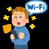 無料WIFI接続のリスク