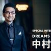ソニック1,2の作曲家「中村正人さん」 インタビュー!