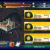 【APOコラボ】ヘブンズフィール・ミミクリー(セイバー)討伐戦 邪竜級