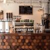 押上の美味しいコーヒーが飲めるカフェバー アンリミテッド コーヒー バー