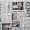 是枝監督カンヌ最高賞 「作る覚悟 また新たに」