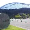 太宰府を訪問してきました。