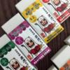浜松土産の新定番!直虎グッズを一足先にフライングゲット!