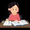 社会人が学びなおすリカレント教育 日本でも5000億の予算で拡充へ!