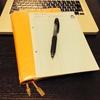 手帳やノートはひとつになんてできない。だってどれも使いたいんだもの。
