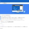 ブログのheadタグでgoogleアドセンス審査用コードを確認する方法