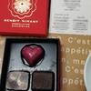 【チョコレート】オートクチュールショコラ@ブノワ・ニアン2019