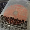 SuiseiNoboAz「the end of the world vs vinyl bukuro」