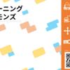 【ポスターデザイン案】「ラーニングコモンズ案内」
