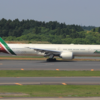 【航空業界】まずはアルタリア航空が逝った。