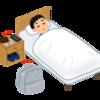 最高級の睡眠から逆算した、【寝る前1時間の過ごし方】