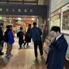 5lack『板橋再開発』@板橋区立文化会館