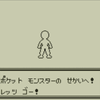 PokemonGAN