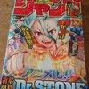 海外の反応 「少年ジャンプ漫画「Dr.STONE」がついにアニメ化!公開は2019年夏」