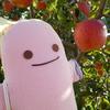 りんごこうえん