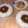 今日の晩御飯 我が家の定番「食べ切りカレー」