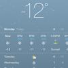 【寒い】使用レポ:不思議な靴下は本当に足が冷えません!!