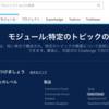 SFDC Sales Cloud コンサルタント 資格