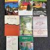 日本語で読めるブラジル文学