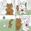 『食べられなかったりんご』
