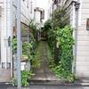 上井草「いぐさの細道」