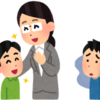 子どもを才能豊かに育てる方法、親の期待感が重要なんだそうです。