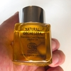 肌が乾燥して痒いなら。黄色ブドウ球菌が生き残れないホホバオイル