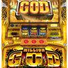 ユニバーサルブロス「ミリオンゴッド-神々の凱旋-」の筐体&PV&ウェブサイト&情報