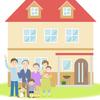 実家暮らしの家に入れるお金はいくら?貯金額はどれくらい?