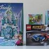 2017年3月新発売のレゴ アナと雪の女王 アイスキャッスル・ファンタジー 41148 が届いたよ!