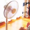 扇風機から冷たい風を出す方法はあるの?
