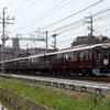 摂津市の阪急電車