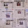 「完全非核化」に並ぶ「朝鮮戦争終結」の意義~朝鮮半島の苦難の現代史と日本