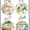 東京大空襲 今日70年