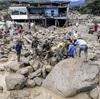 コロンビア南部で大規模な土石流、254人死亡