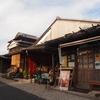 出会った橋ー熊野古道/伊勢路・中辺路-3