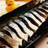 基本のレシピ!鯖のきずしの作り方