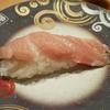 よもぎ台(名東区)_魚屋の寿し魚錠(名東店) #回転寿司(2020年1月のお正月のディナー)
